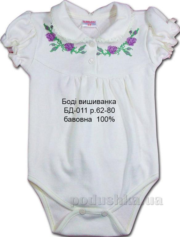 Боди Bimbissimi БД-011 с фиолетовой вышивкой