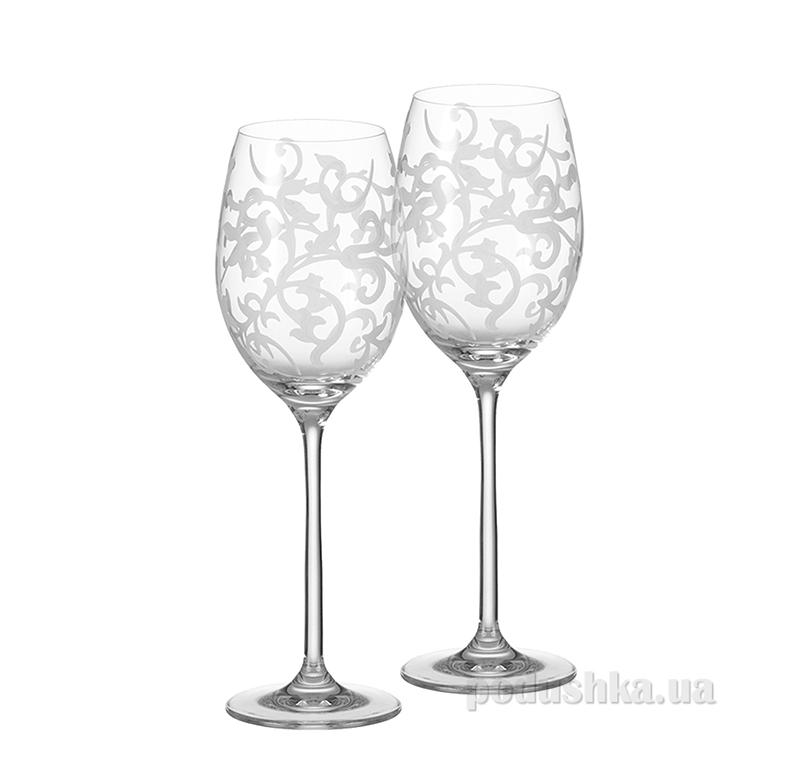 Бокал для белого вина Leonardo Alhambra
