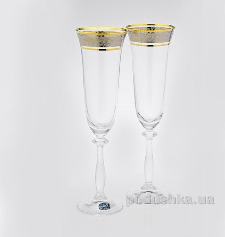 Бокалы Angela GOLD 190 мл для шампанского 2 шт Bohemia
