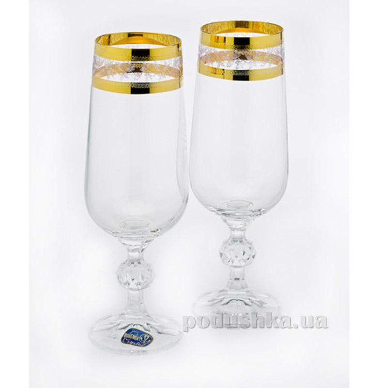 Бокалы для шампанского Claudia GOLD 180мл Bohemia