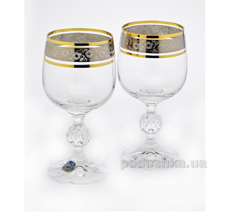 Бокалы для вина Claudia GOLD 190мл Bohemia