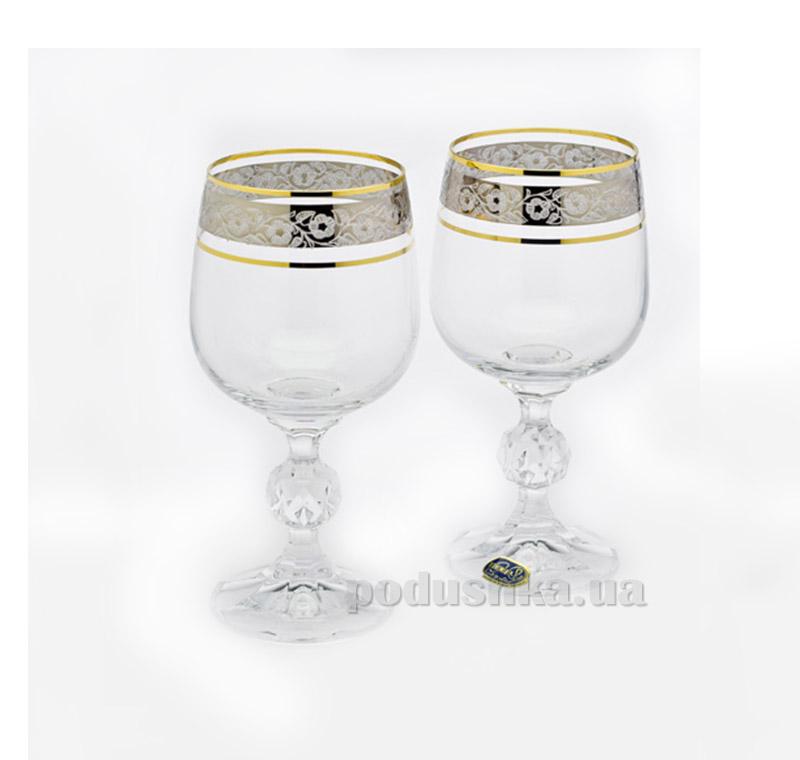 Бокалы для вина Claudia GOLD 230мл Bohemia