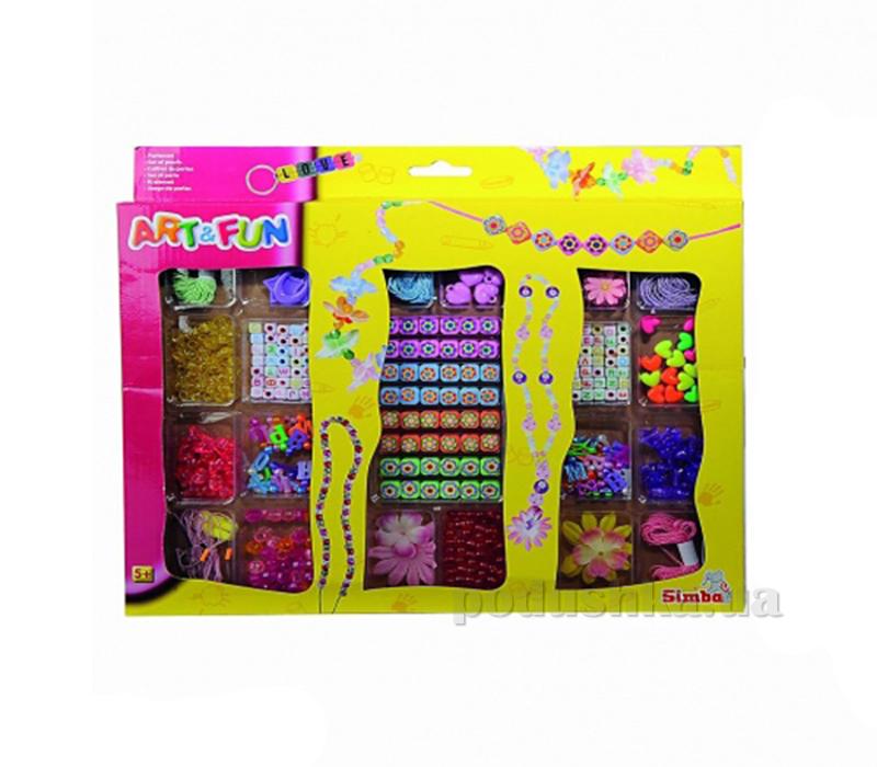 Большой набор бусинок Simba Art-Fun Цветочные украшения