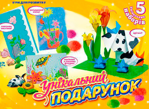 Большой набор для детского творчества Уникальный подарок Уника А-001