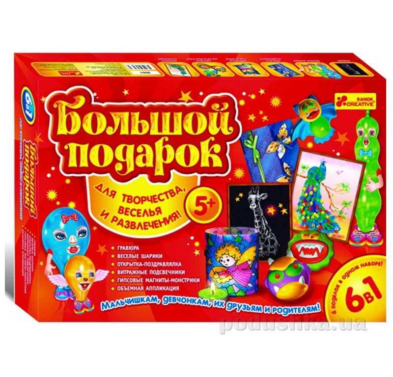 Большой подарок для творчества Ranok Creative 6 в 1 5+15100136Р,9001