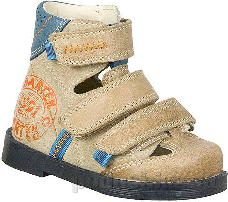 Ботинки летние Bartek 71326-P88 размер 21-26