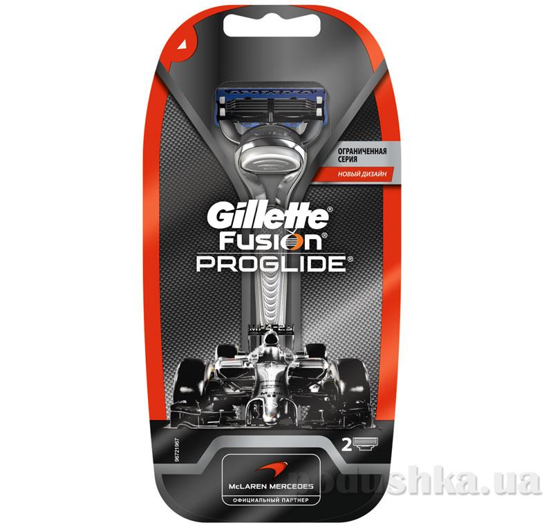 Бритва Gillette Fusion ProGlide McLaren design c 2 сменными картриджами
