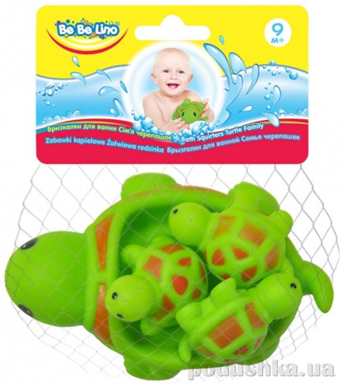Брызгалки для ванной Семья черепашек 58067 BeBeLino