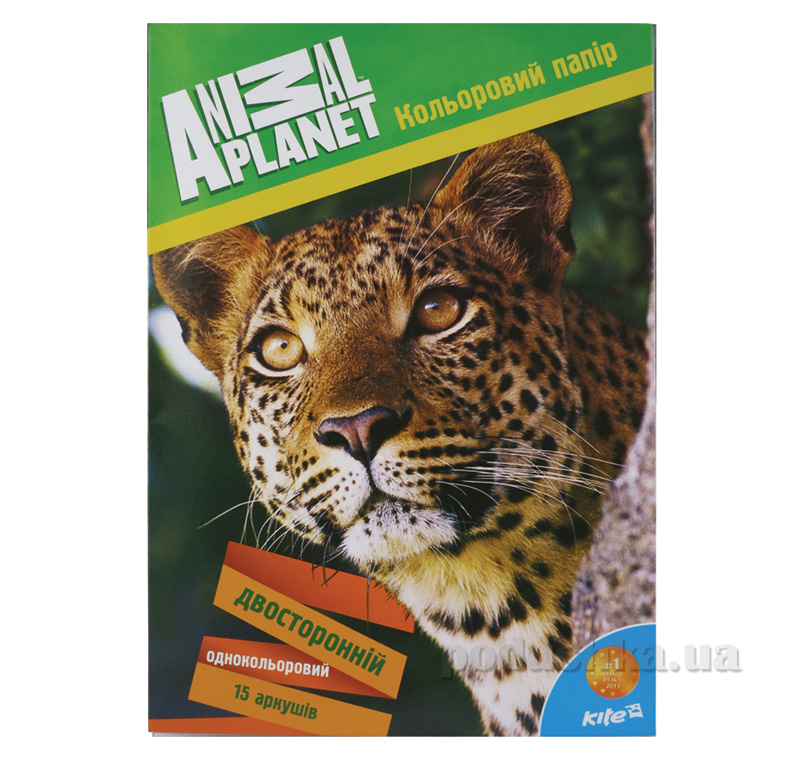 Бумага цветная двухсторонняя Animal Planet AP15-250K