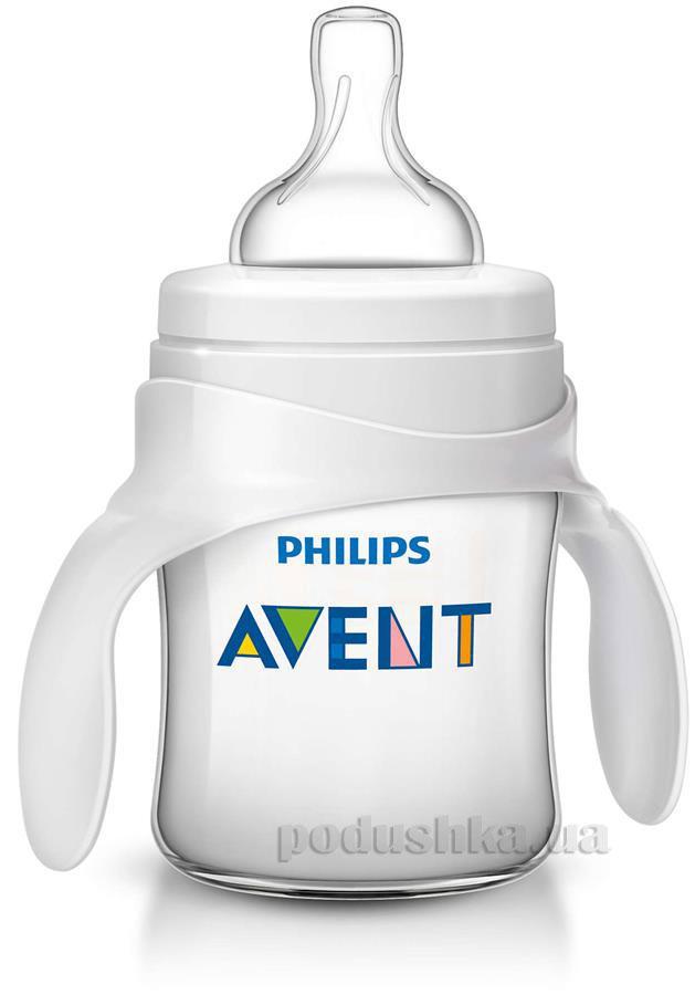 Бутылочка для кормления Avent Classic+ 125мл 4+ Avent SCF625/02