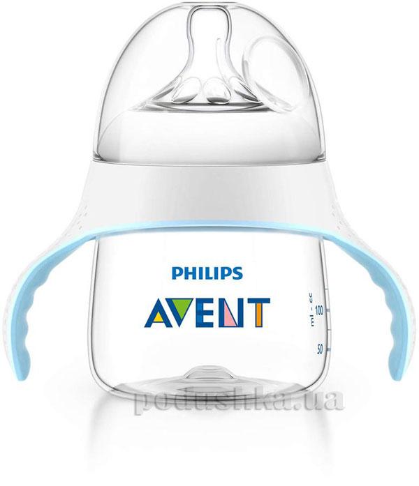Бутылочка для кормления Avent Natural 150мл 4+ Avent SCF251/00