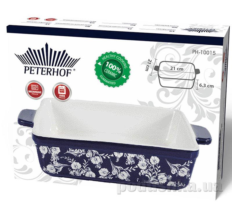 Форма для выпечки керамическая Peterhof квадратная PH-10015   Peterhof