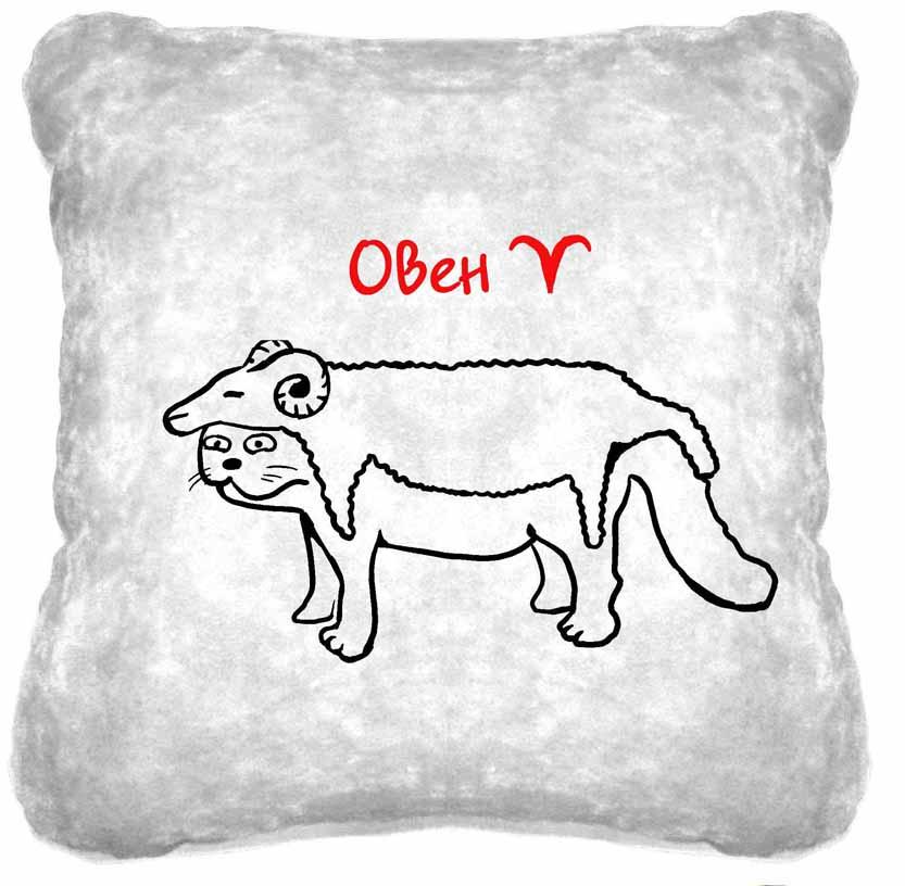Подушка Овен