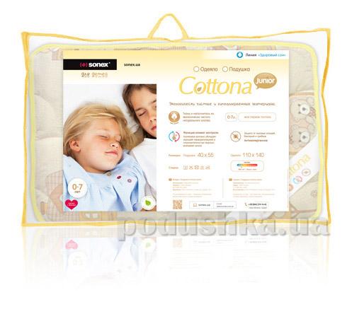 Подушка детская хлопковая Sonex Cottona Junior 40х55 см  Sonex