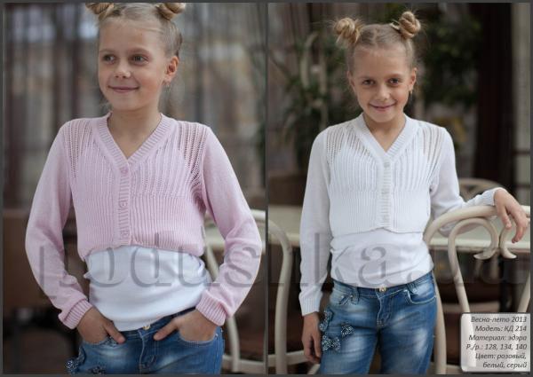 Кофта на пуговицах для девочек Лютик КД214 хлопок