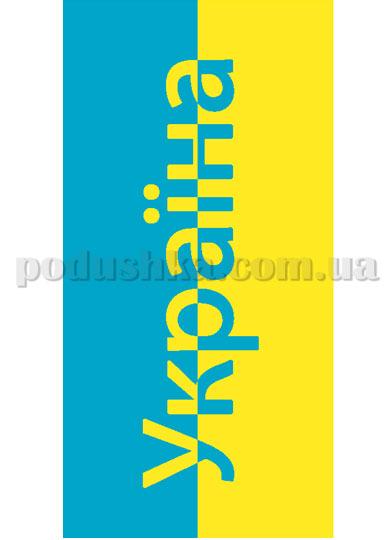 Полотенце пляжное Home line Украина