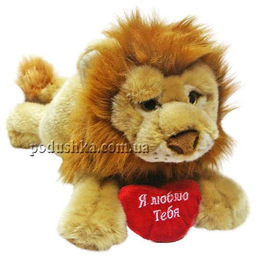 Мягкая игрушка ЛЕВ (с сердцем, 33 см)