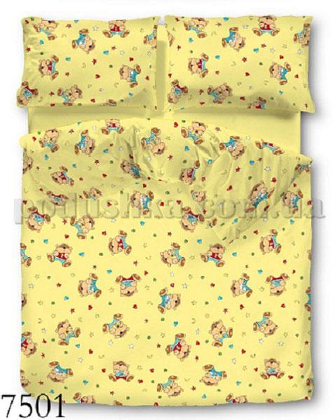 Постельное белье Вилюта Platinum 7501 желтый