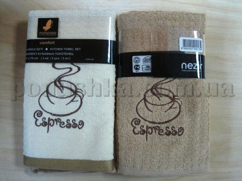 Набор махровых кухонных полотенец Mariposa Эспрессо New 003