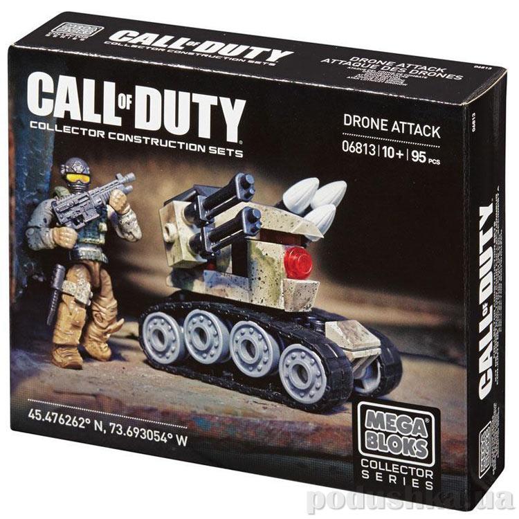 Call Of Duty Набор конструктора Атака дронов 6813 Mega Bloks