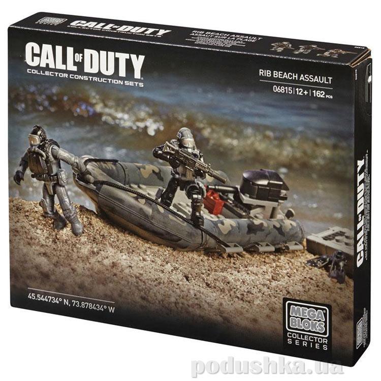 Call Of Duty Набор конструктора Атака с моря 6815 Mega Bloks