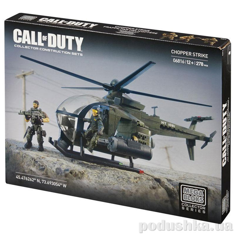 Call Of Duty Набор конструктора Атака с вертолета 6816 Mega Bloks