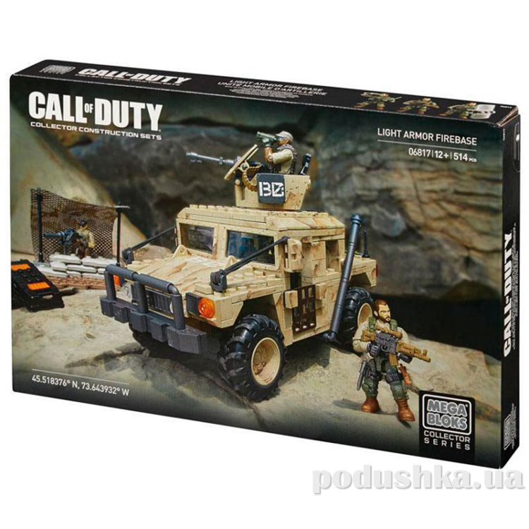 Call Of Duty Набор конструктора Бронетранспортер на огненной базе 6817 Mega Bloks