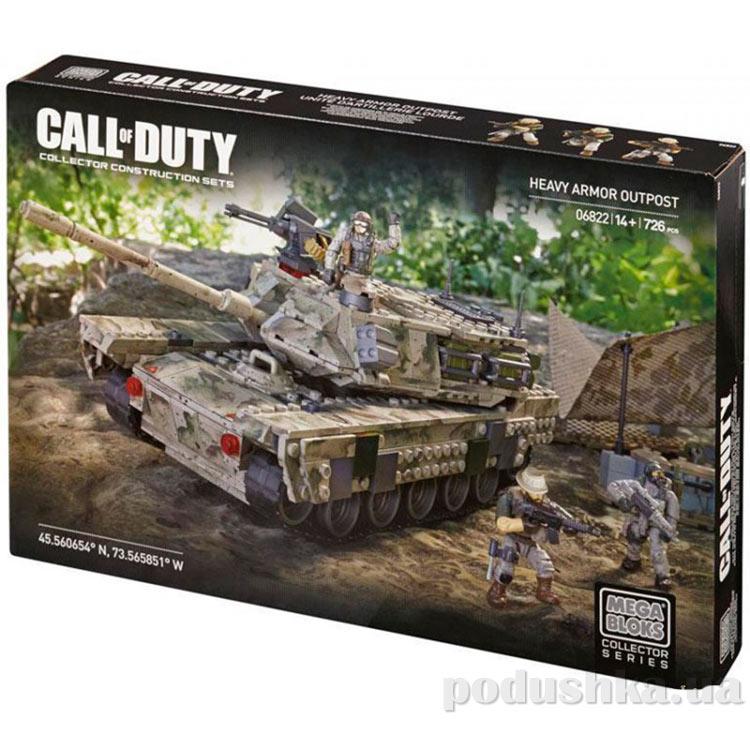 Call Of Duty Набор конструктора Сторожевой отряд 6822 Mega Bloks