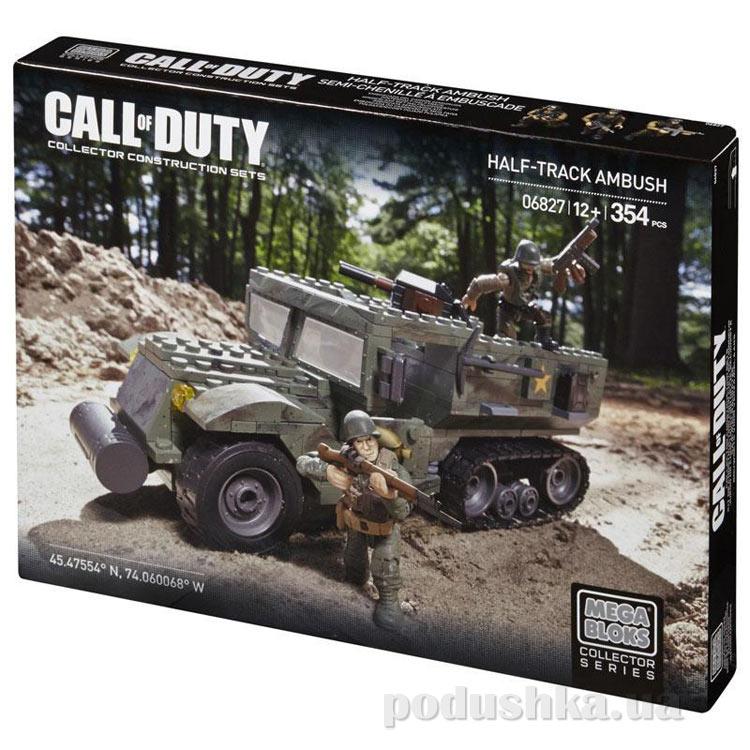 Call Of Duty Набор конструктора Транспортер 6827 Mega Bloks
