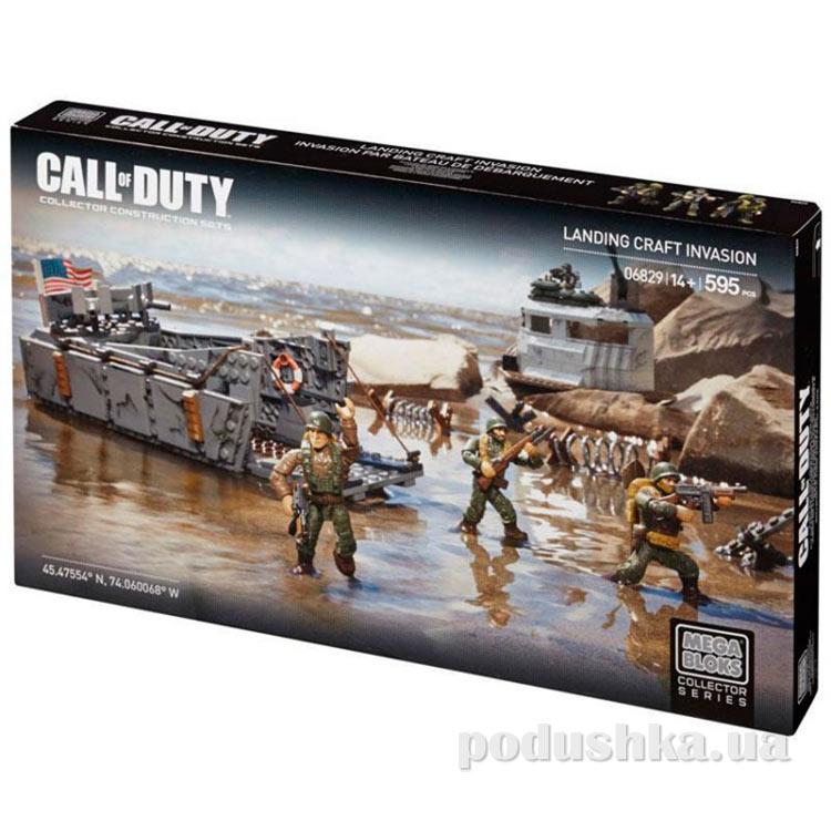 Call Of Duty Набор конструктора Высадка морского десанта 6829 Mega Bloks