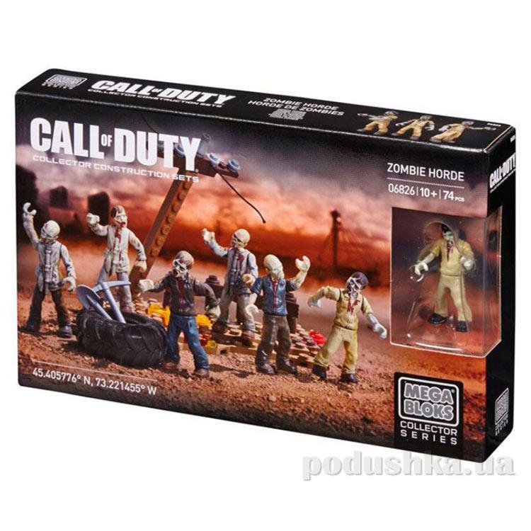 Call Of Duty Набор конструктора Зомби 6826 Mega Bloks