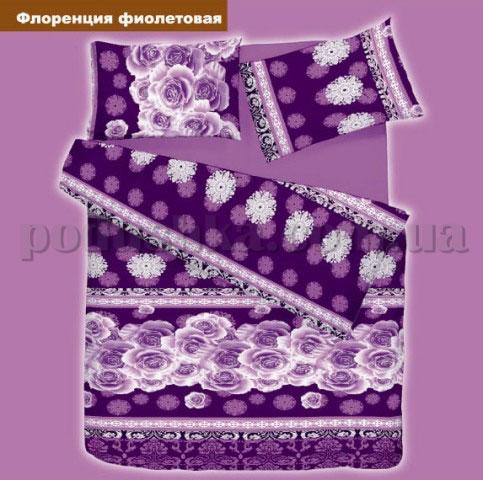 Постельное белье Вилюта Флоренция фиолетовая