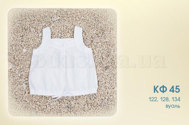 Кофточка летняя для девочки Бемби КФ45 вуаль