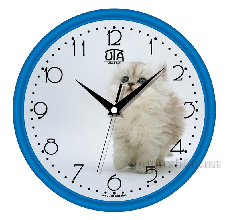 Часы настенные ЮТА Классика 300х300х45мм 01 S 15