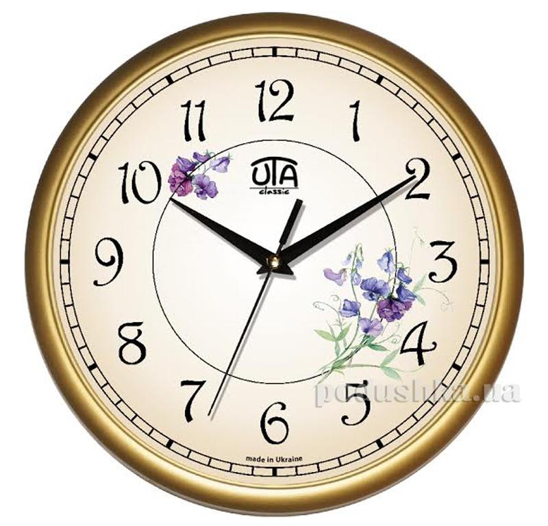 Часы настенные ЮТА Классика 300х300х45мм 01G 37