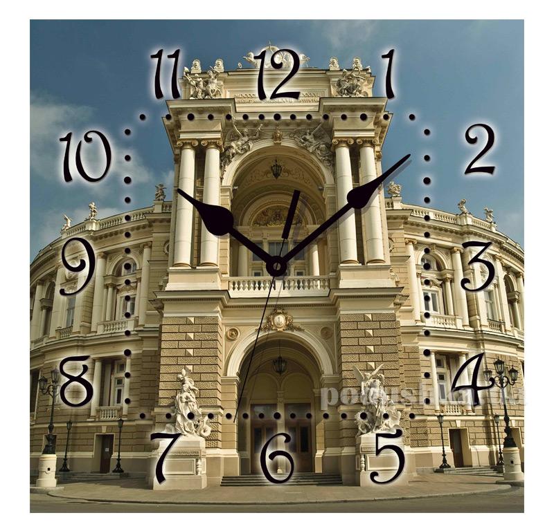 Часы настенные ЮТА Панорама 300Х300Х16мм UA - 008