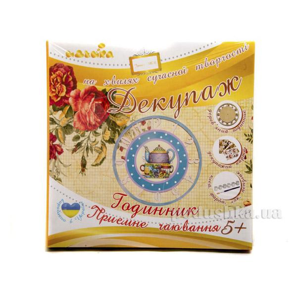 Часы Приятное Чаепитие Идейка 06094504
