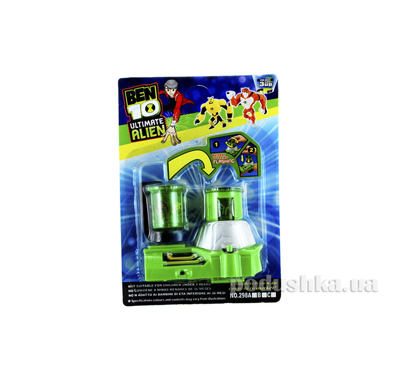 Часы с 2-мя проекторами героев мультфильма Ultimate Alien Ben 10 298