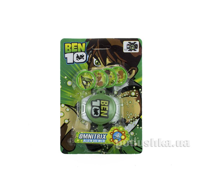 Часы стреляющие 4-мя анимированными дисками Omnitrix Alien Viewer Ben 10 3206-b