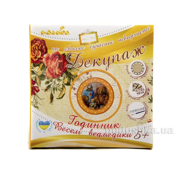 Часы Веселые мишки Идейка 06094505