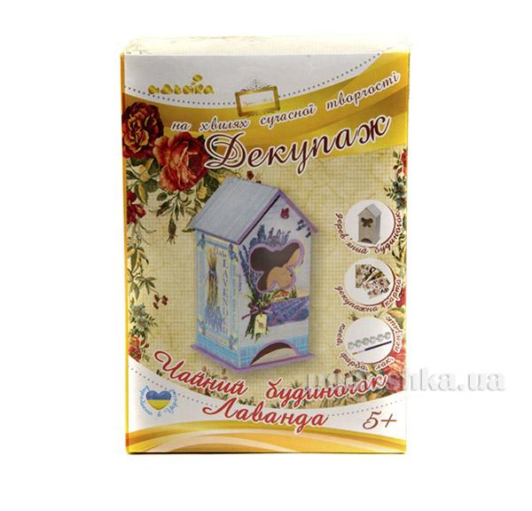 Чайный домик Лаванда Идейка 06094507