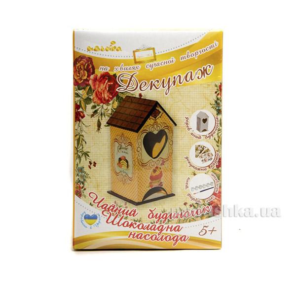 Чайный домик Шоколадное наслаждение Идейка 06094506