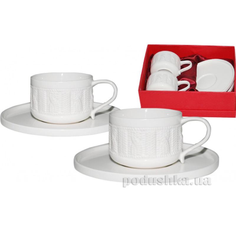 Чайный набор 4 предмета Плетеный узор ST 1400
