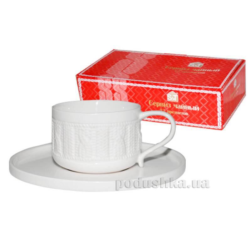 Чайный набор Плетеный узор ST 2023