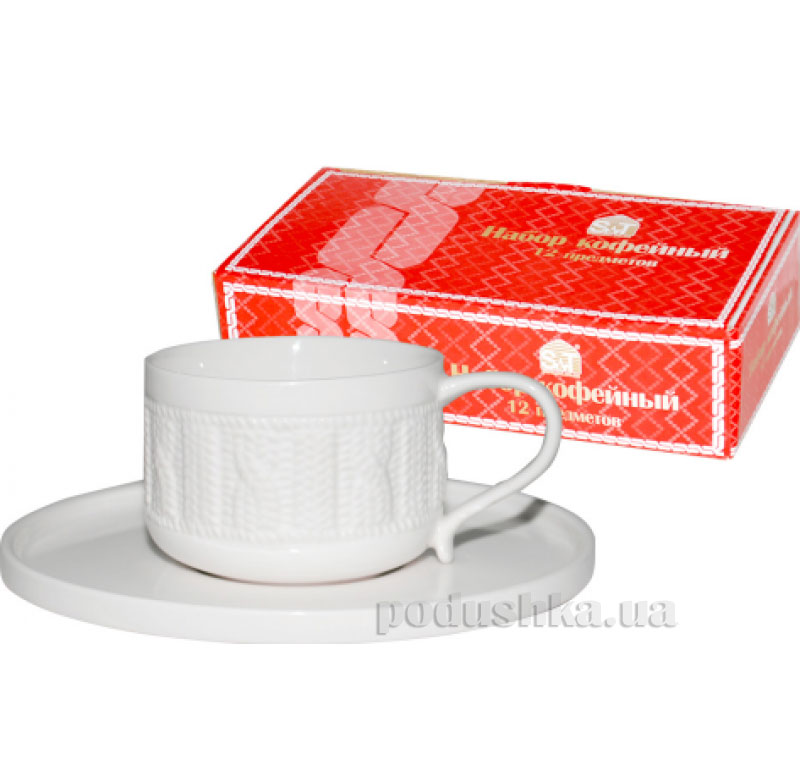 Чайный сервиз 12 предметов Плетеный узор ST 1663