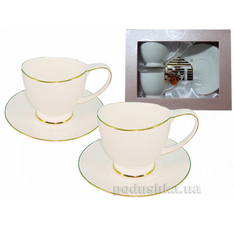 Чайный сервиз 4 предмета Лебедь ST 1673