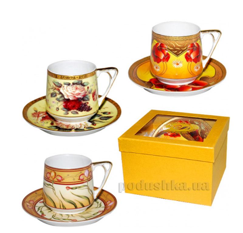 Чайный сервиз Золото ST 1652