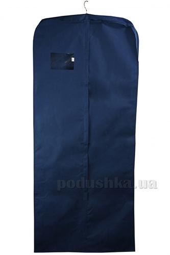 Чехол для хранения одежды Руно синий