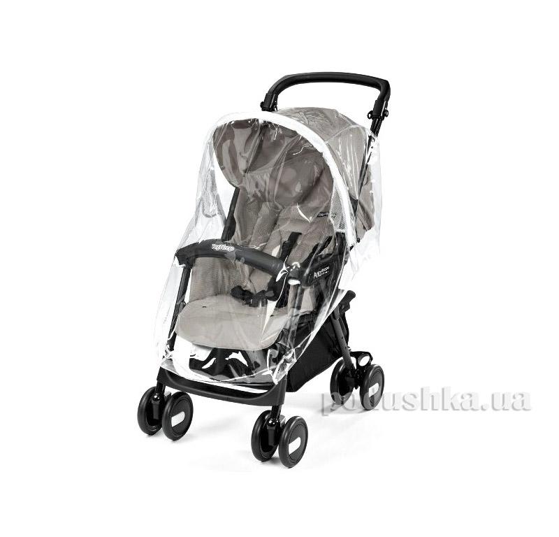 Чехол от дождя для коляски Aria Shopper/Si Switch Peg-Perego IABELV0016