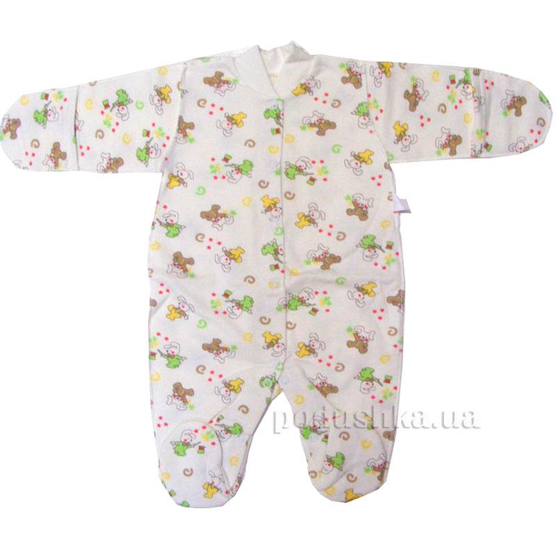 Человечек-комбинезон для малышей Витуся 0702101